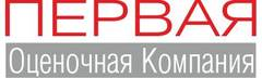 Оценочная компания Профессиональная Группа Оценки  2004